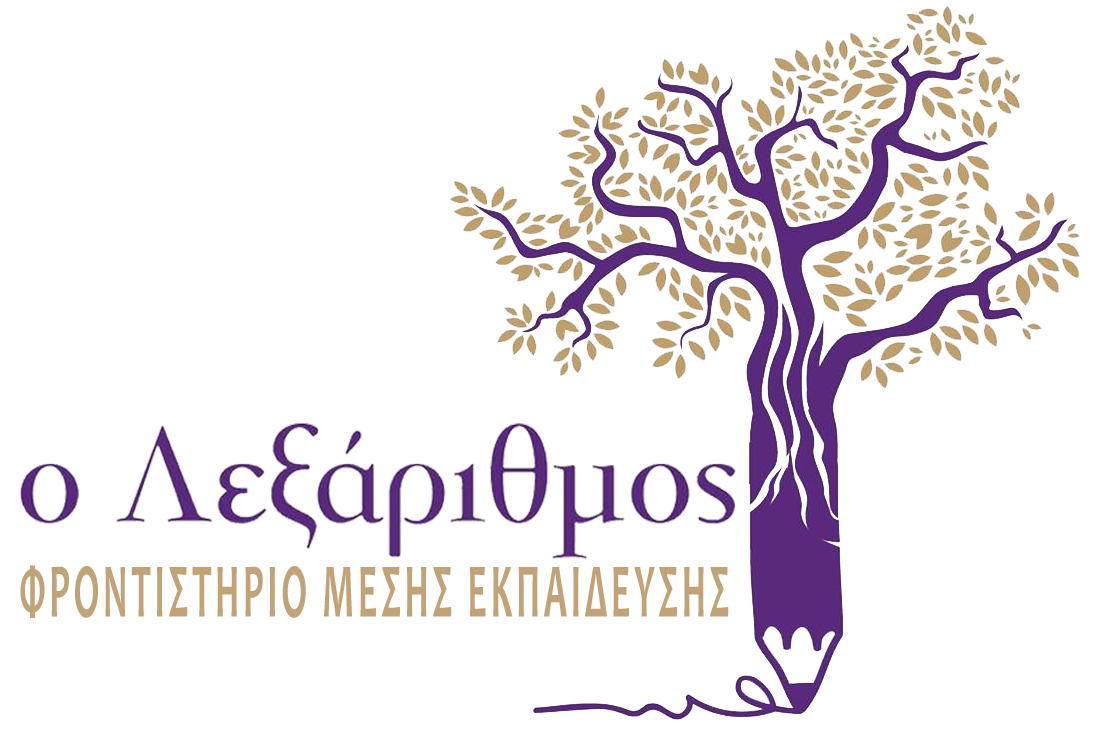 Lexarithmos